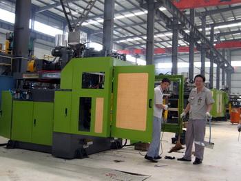 No.5 Manufacturing workshop